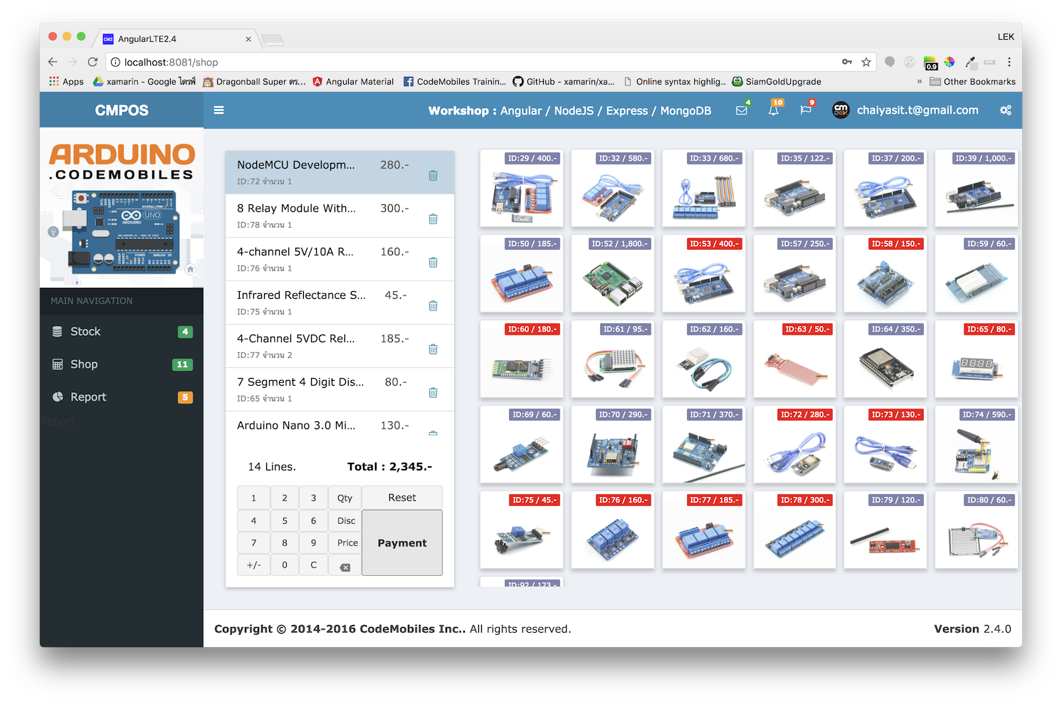 Jquery Point Of Sale