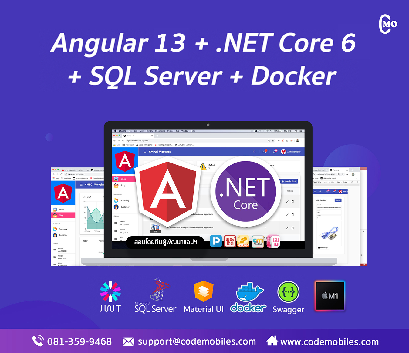 หลักสูตร Angular / ASP.NET CORE / SQL Server / Docker โดย